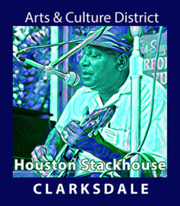 Early blues guitar teacher and Robert Nighthawk band member, Houston Stackhouse.